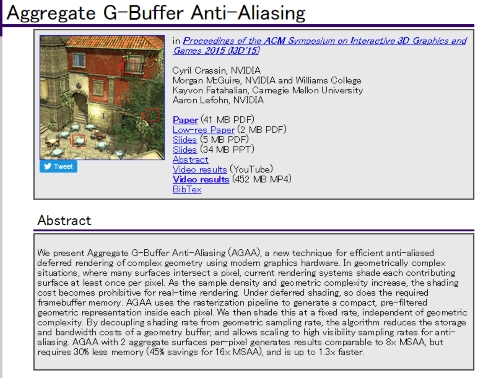 Aggregate G-Buffer Anti-Aliasing